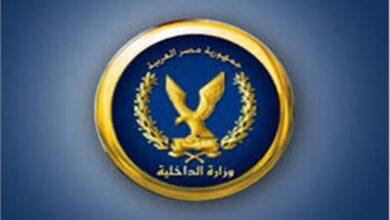 صورة قطاع الأمن العام ومديرية أمن القاهرة ،