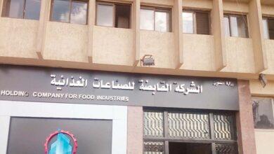 صورة الشركة القابضة للصناعات الغذائية بيع 68.8 ألف متر مربع تابعة لشركتى مضارب الإسكندرية والغربية