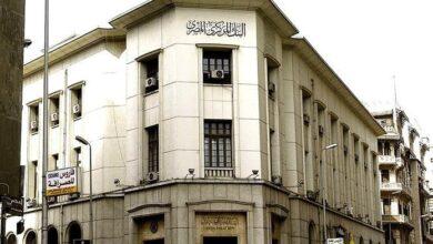 صورة تصريح البنك المركزي  لـ3 بنوك على إتاحة خدمة قبول الدفع اللاتلامسي على المحمول