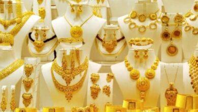 صورة اسعار الذهب عالميا