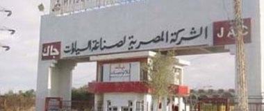صورة ممدوح مختار يطعن بالتزوير بقضية المصرية للسيارات جاك وبنك مصر