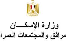 صورة رئيس جهاز دمياط الجديدة الأحد 3 أكتوبر المقبل فتح باب الترشح لعضوية مجلس أمناء المدينة