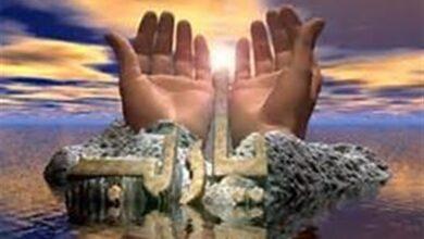 صورة الله جل جلاله