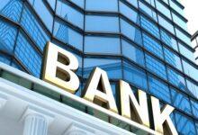 صورة البنك الأهلي المتحد يطلق حملة شهادة بريميوم الذهبية