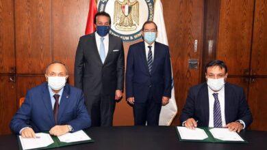 صورة البترول ..بروتوكول تعاون بين الهيئة المصرية العامة للثروة المعدنية والمعهد القومى لعلوم البحار