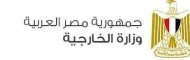 صورة وزير الخارجية يُجري اتصالًا هاتفيًا برئيس الوزراء اللبناني