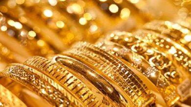 صورة اسعار الذهب  اليوم