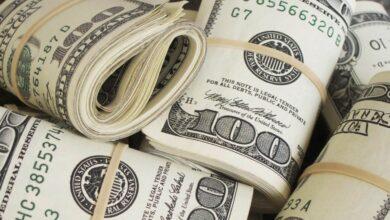 صورة سعر الدولار