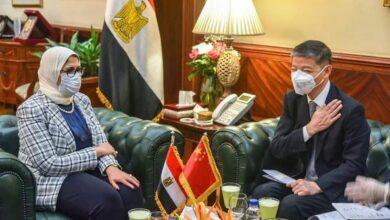 صورة وزيرة الصحة التعاون بين مصر والصين في التصدي لجائحة كورونا نموذجًا يحتذى به في التضامن بين الشعوب في مواجهة الأزمات