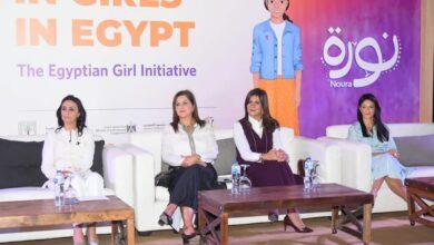 صورة وزيرة الهجرة تشارك في فعاليات إطلاق مبادرة نورة NOURA