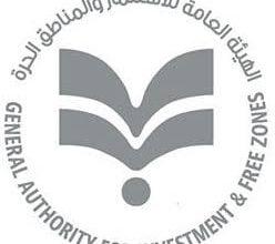 صورة الهيئة العامة للاستثمار تطرح 17 تجمعا تنمويا سكنيا وزراعيا بمحافظتي شمال وجنوب سيناء