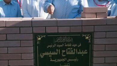 صورة وزير البترول والثروة المعدنية برأس غارب