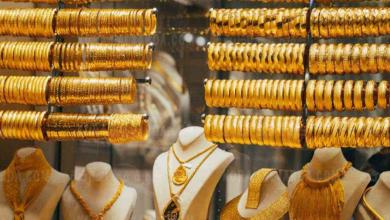 صورة سعر الذهب اليوم