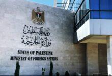 صورة الرئيس الفلسطيني يترأس اجتماع اللجنة التنفيذية لمنظمة التحرير الفلسطينية ويؤكد ضرورة تنفيذ قرارات الشرعية الدولية