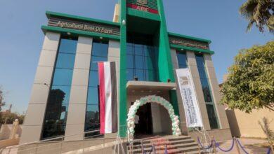 صورة البنك الزراعي.. إفتتاح 100 فرع مطور حتى الآن بينهم 27 فرعاً في قرى حياة كريمة
