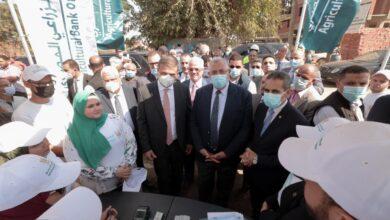 """صورة البنك الزراعي يطلق قوافل توعية بالخدمات التمويلية والمصرفية في قرى""""حياة كريمة"""""""
