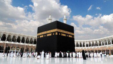 صورة السعودية .. قرارات جديدة تخص الحج والعمرة